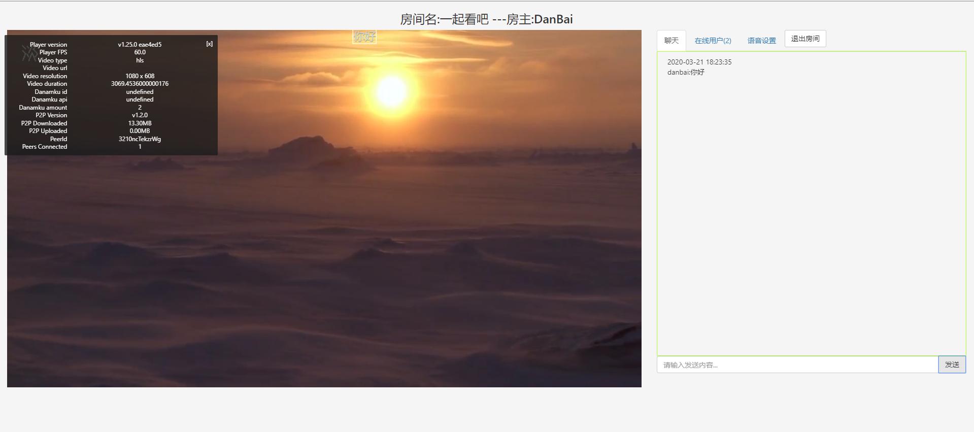 使用java websocket+agora.io实现影视同步一起观看和语音功能